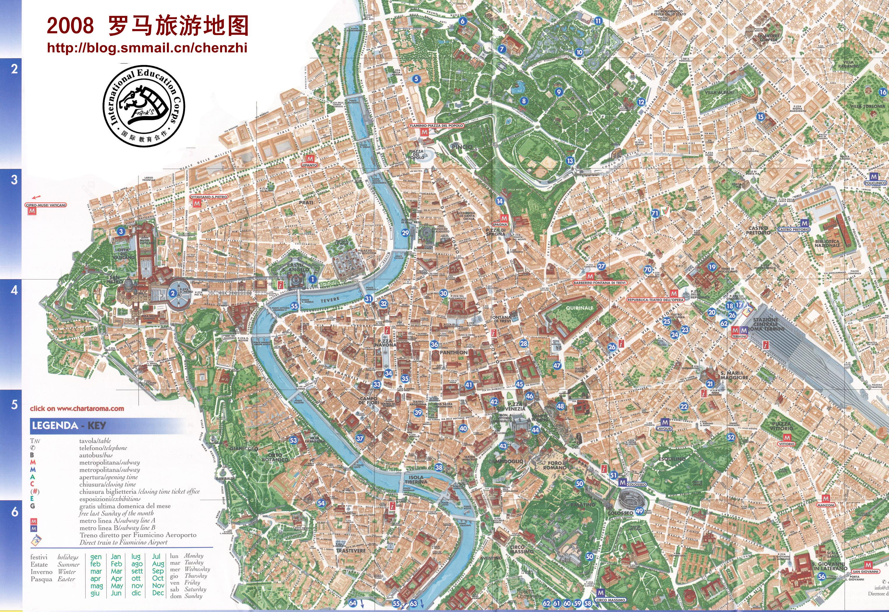 Rome Map - Jamyi Rome Map